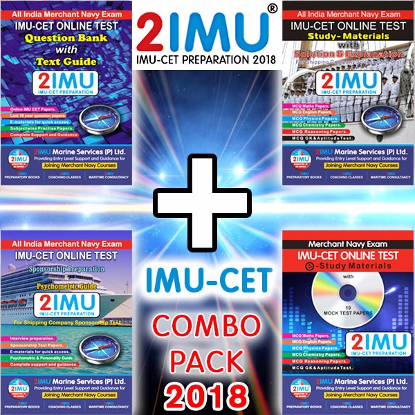 2IMU IMUCET Combo Pack